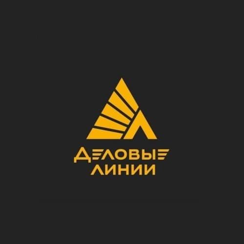 Транспортная компания «Деловые Линии»