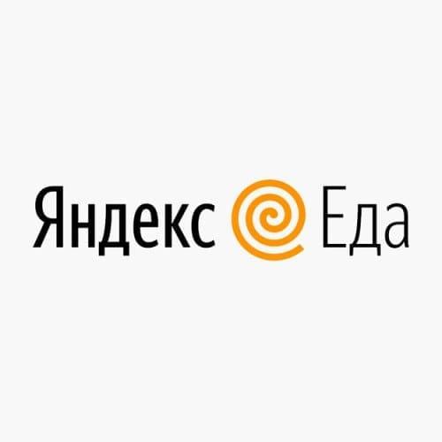 Яндекс.Еда - быстрая курьерская доставка еды из ресторанов