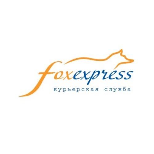 Курьерская служба Fox-Express