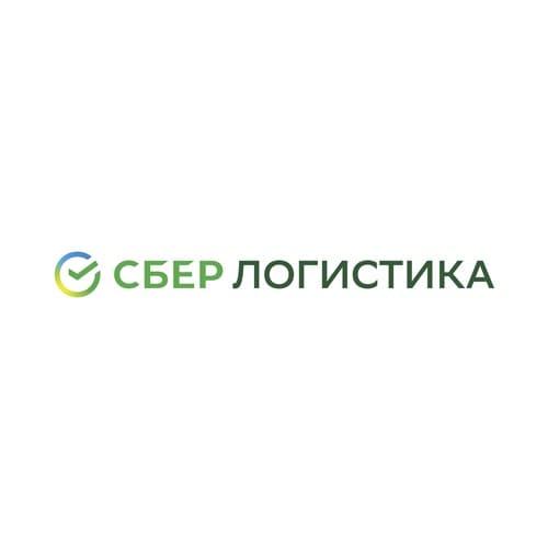 СберЛогистика – логистический оператор федерального масштаба